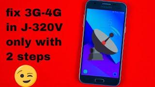 GSM INFERNO | नेपाल VLIP-VLIP LV