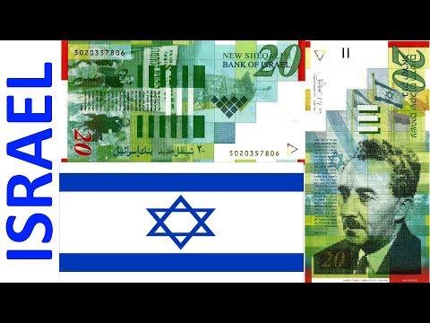 20 israeli shekels new