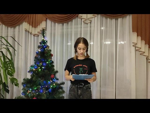 Влада Морозова читает произведение «В столетнем мраке чёрной ели» (Бунин Иван Алексеевич)