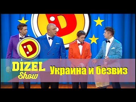 украина лучшее видео приколы
