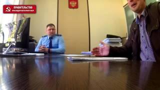 Андрей Топорков. Беседа с помощником прокурора. YouTube