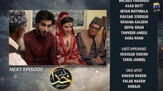 Gambar cover Darr Khuda Say - EP 23 Teaser - 12th Nov 2019 - HAR PAL GEO DRAMAS
