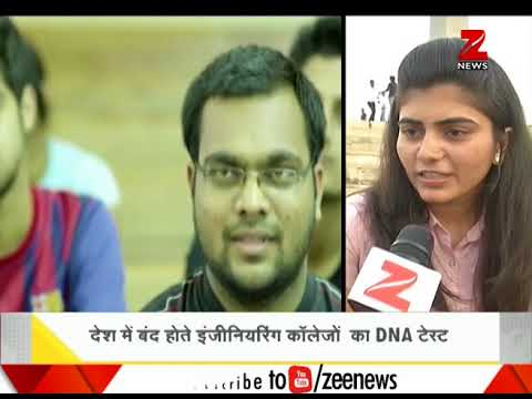 DNA: Know why the number of 'Engineering Colleges' are reducing in our nation