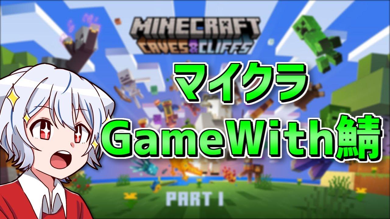 【マイクラ】ブランチマイニング部【GameWith鯖】