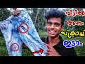 How To Scratch Jeans at Home | പഴയ ജീൻസ് ഇത് പൊളിക്കും!!! | Oxten ideas