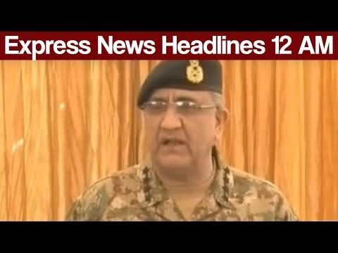 Express News Headlines - 12:00 AM - 25 June 2017