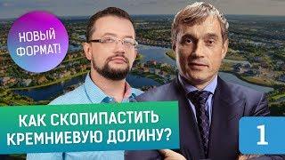 Василий Хмельницкий, Анатолий Демьяненко и все, что не вошло в Олега Торбосова