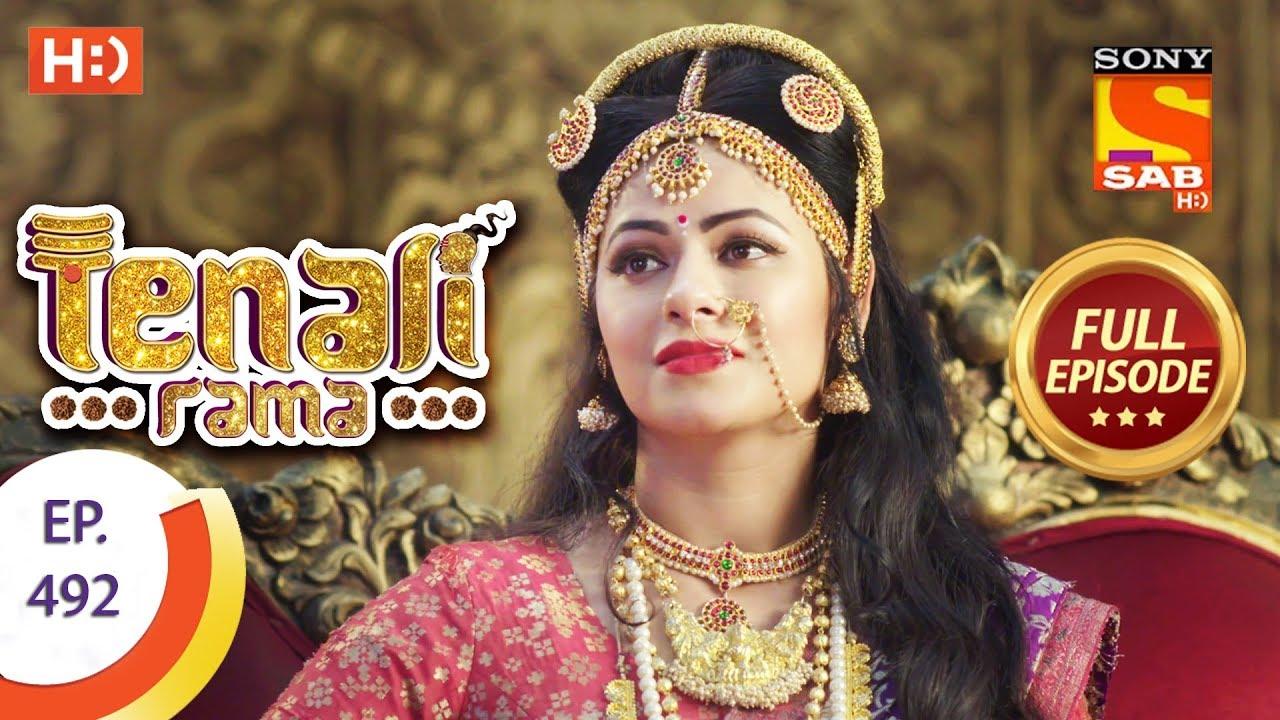 Download Tenali Rama - Ep 492 - Full Episode - 22nd May, 2019