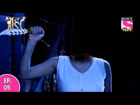 Aahat - आहट - Kaun Hai - Episode 5 - 4th January 2017