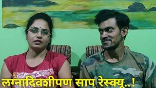 वाढदिवसाच्या हार्दिक शुभेच्छा आनंद जी August 30, 2019 Happy Birthday Anand ji
