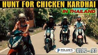 HUNT FOR CHICKEN KARDHAI IN THAILAND | Mansoor Qureshi MAANi
