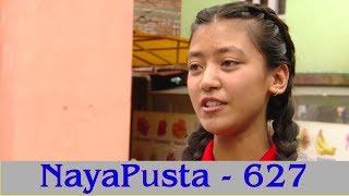 NayaPusta - 627