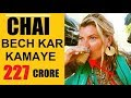 Story of a Hippie Women Who Made 227 Cr Selling Chai
