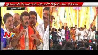 Balakrishna Dictator Movie Song Release At Khairtabad Ganesh Mandal | NTV