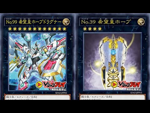 First Revealed Cards