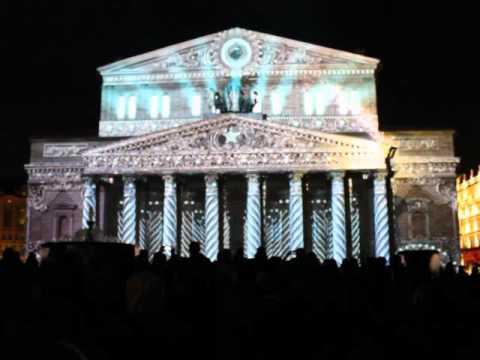 Visit Bolshoi theater light show Circle of Light 2015