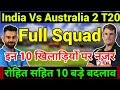 India Vs Australia T20 Series 2019; India Squad, Top 10 Players to watch out