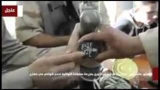 اكتشاف مزرعة بالقرب من بنغازي تستخدمها مخابرات القذافي لتخزين الاسلحة