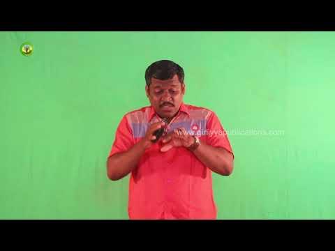 Coconut oil soap -( தேங்காய் எண்ணெய் சோப்பு ) Healer Baskar (Peace O Master)