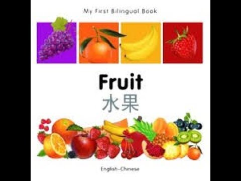 Let Learn: Learn Chinese in Khmer | Lesson 21:  Fruit in Chinese