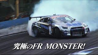 最強のD1マシンGT-R開発ストーリー【本編】 | Team TOYO TIRES DRIFT