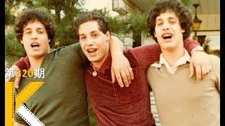 震惊美国的的三胞胎实验,为何以悲剧落幕?纪录片《孪生陌生人》