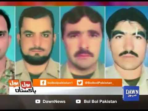 Bol Bol Pakistan - 17 October, 2017