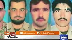 Bol Bol Pakistan – 17th October 2017 - Dawn News