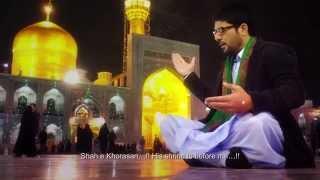 Mir Hasan Mir | Ya Ali Musa e Raza [as] | New Manqabat 2015-2016 [HD]