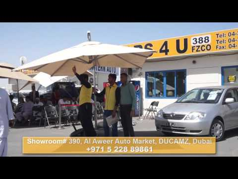 Jan Japan Used Cars Sale Cars 4 U Fzco Dubai Auction April 16 2016 Youtube
