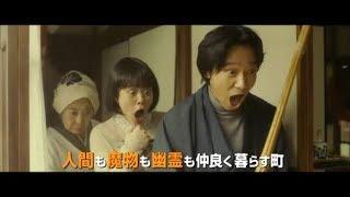 DESTINY #鎌倉ものがたり|https://youtu.be/LCd8JxVgGCs 監督/脚本:#...