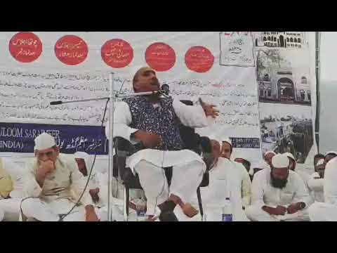 Maulana Abu Talib Rahmani SaraiMir Madrsa