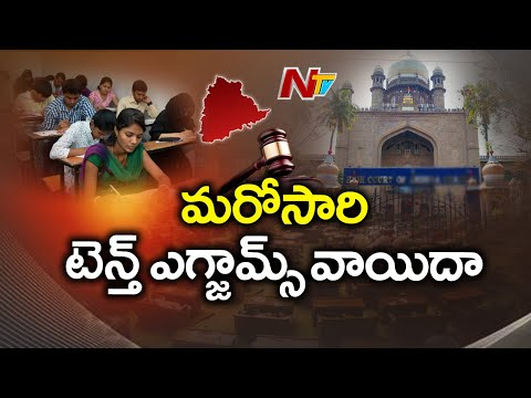 Telangana SSC Exams Postponed Across The State | Coronavirus | NTV
