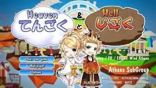 [ASG Vietsub] Tengoku to Jigoku (Heaven & Hell) - Kagamine Len & Rin