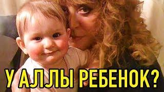 Пугачеву засекли с грудным ребенком на руках