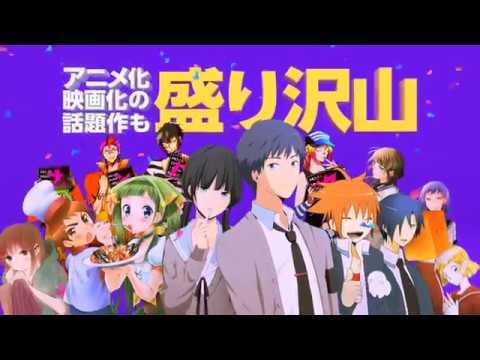 【DARMOWA MANGA】 comico / popularna komiksowa codzienna aktualizacja