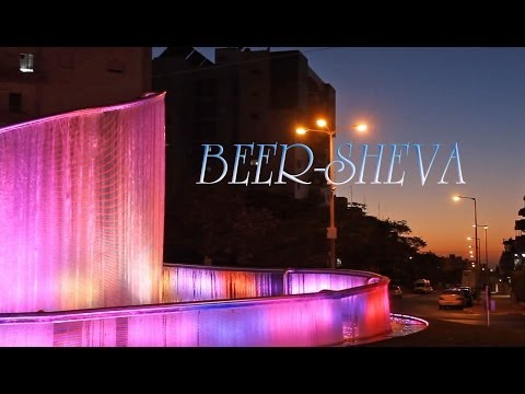 Beer-sheva. City of flowers and fountains.