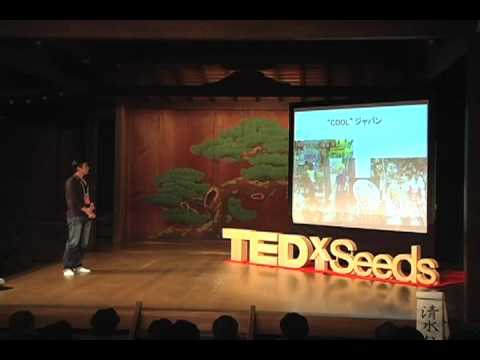 TEDxSeeds - Shimizu Han Eiji - The Power of MANGA