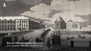 Почему дворяне всегда были в долгах. Из курса «Блеск и нищета Российской империи»