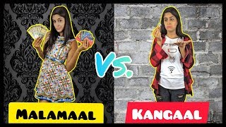Rich VS. Broke ( Malamaal VS. Kangaal ) | Rickshawali