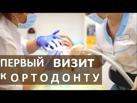Кривые зубы. 🙊 В каком возрасте пора лечить кривые зубы. Тандем