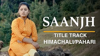 Saanjh Hui | Pahari Song [Himachali Song] Saanjh Film | Pavithra Chari