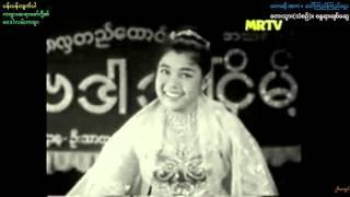 """Kyi Kyi Htay-""""Pann Pan Hle Par"""""""