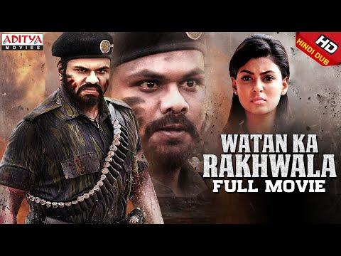 Watan Ka Rakhwala New Hindi Dubbed Full Movie || Manoj Manchu, AnishaAmbrose || AjayAndrews Nuthakki