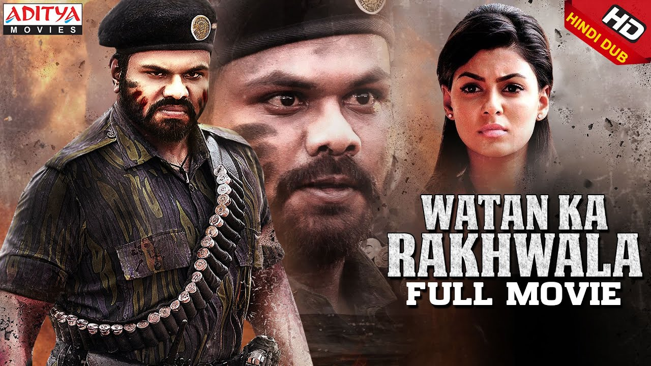 Watan Ka Rakhwala New Hindi Dubbed Full Movie || Manoj Manchu, AnishaAmbrose || AjayAndrews Nuthakki