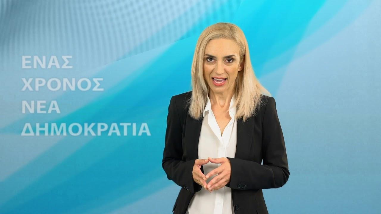 """""""Οι προσδοκίες των πολιτών διαψεύδονται μέσα σε λίγους μήνες"""" (video)"""