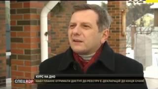Курс валют в Україні стрімко летить у прірву