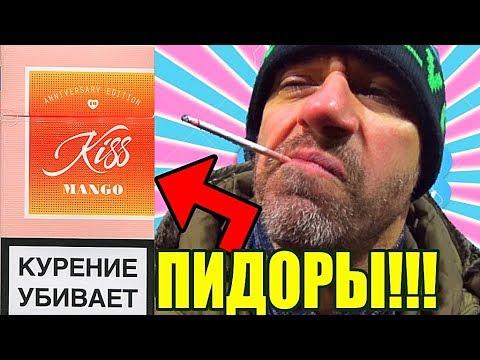 СИГАРЕТЫ Сигареты Kiss, КУПИТЬ, ВКУС И ЦЕНА СИГАРЕТ КИСС