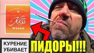 kiss exotic сигареты купить