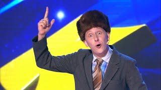 Русская дорога - 2018 Летний кубок Приветствие